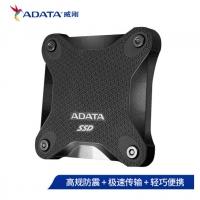 威刚(ADATA)移动硬盘 固态(PSSD) USB3.1 SD600Q 黑色 960GB