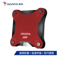 威刚(ADATA)移动硬盘 固态(PSSD) USB3.1 SD600Q 红色 480GB
