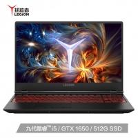 联想(Lenovo)拯救者Y7000 2019 英特尔酷睿i5 15.6英寸游戏笔记本电脑(i5-9300H 8G 512G SSD GTX1650) 云南电脑批发