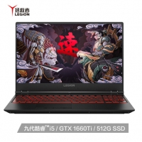 联想(Lenovo)拯救者Y7000 2019英特尔酷睿i5 15.6英寸游戏笔记本电脑(i5-9300H 8G 512G SSD 1660Ti 72%NTSC) 云南电脑批发