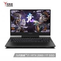 联想(Lenovo)拯救者Y7000P 2019英特尔酷睿i7 15.6英寸游戏笔记本电脑(i7-9750H 16G 1TSSD RTX2060 144Hz) 云南电脑批发
