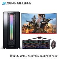 卓兴整机:AMD R5-3600原盒 微星电竞主板 20系6G显卡 144Hz 曲面电竞显示器游戏整机
