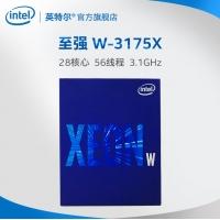 英特尔 至强 W-3175X 工作站处理器 28核心56线程盒装CPU 云南CPU批发