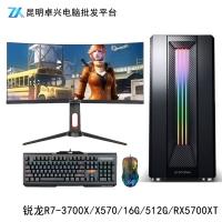 卓兴整机:AMD锐龙R7-3700X/X570/16G/512G/RX5700XT/30英寸200Hz电竞曲面游戏整机