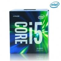 英特尔(Intel) i5 6400 中文盒装 CPU处理器 六代酷睿四核 1151 云南电脑批发