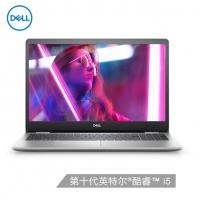 戴尔灵越5000 15.6英寸英特尔酷睿i5高性能轻薄笔记本电脑(十代i5-1035G1 8G 512G MX230 2G独显)银