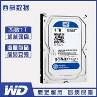 云南硬盘批发 西部数据 WD10EZEX 1T台式机机械硬盘 西数1TB 蓝盘
