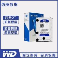 云南硬盘批发 西部数据 WD20EZRZ 2T 台式机机械硬盘西数 2TB