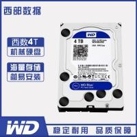 云南硬盘批发 西部数据 WD40EZRZ 4T台式机电脑机械硬盘西数4TB 蓝盘