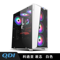科迪亚 凌志 静音ATX简约防尘背线机箱 电脑机箱台式机箱 水冷游戏机箱 白色 云南电脑批发