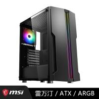 微星(MSI)雷万汀 中塔机箱/支持ATX主板/支持240水冷/标配1把ARGB风扇 (MAG LAEVATAIN)