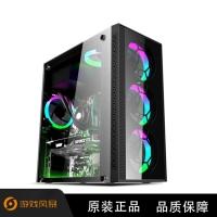 游戏风暴机箱 月光2 USB3.0侧透背线电源上置台式机电脑主机机箱