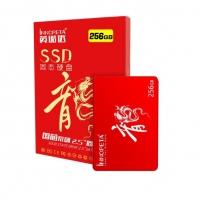 英诺达国芯系列256G固态硬盘 云南电脑批发 国产固态硬盘