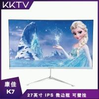 康佳KKTV K7 27英寸HDMI+VGA IPS显示器  云南电脑批发