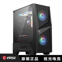 微星(MSI)战斧 中塔游戏电脑机箱(支持ATX主板/240水冷/长显卡/侧透/MORTAR迫击炮)(MAG FORGE 100R) 云南微星总代
