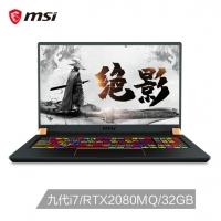 微星(msi)绝影GS75 17.3轻薄AI智能游戏本笔记本电脑(九代i7-9750H 16G*2 2TB SSD RTX2080MQ 8G独显 144Hz)(GS75 Stealth 9SG-805CN)