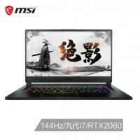 微星(msi)绝影GS65 15.6英寸游戏本笔记本电脑(九代i7-9750H 8G2 512G SSD RTX2060 赛睿 144Hz电竞全面屏)(GS65 Stealth 9SE-670CN)