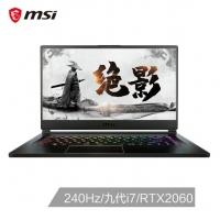 微星(msi)绝影GS65 15.6英寸AI智能游戏本笔记本电脑(240Hz 九代i7-9750H 8G2 1T SSD RTX2060 电竞屏 )(GS65 Stealth 9SE-1092CN)