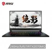 微星(msi)绝影GS65 15.6英寸240Hz电竞全面屏AI智能游戏本笔记本电脑(九代i7-9750H 8G*2 1T SSD RTX2070MQ )(GS65 Stealth 9SF-883CN)