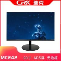 瑞克MC242 黑色 无边框 24寸显示器 全国联保 一年换新 三年免费上门服务