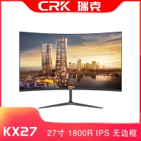 瑞克KX27 27寸黑色曲面 IPS无边框显示器 全国联保 一年换新 三年免费上门服务