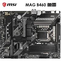 微星MAG B460 TORPEDO 鱼雷 DP+HDMI