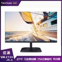 今日特价 优派VA2730-H-3 27英寸微边框爱眼不闪屏节能HDMI商用电脑显示器