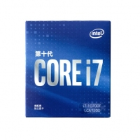 英特尔(Intel)i7-10700F 8核16线程 盒装CPU处理器
