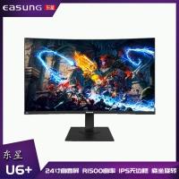 东星U6+ 24寸曲面屏R1500曲率 IPS无边框 底坐旋转显示器