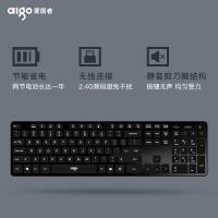 爱国者(aigo) V500曜石黑键盘 无线键盘 静音键盘 105键PC麦拉面板笔记本电脑一体机全尺寸USB接口 曜石黑