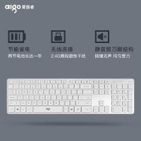 爱国者(aigo) V500贝母白键盘 无线键盘 静音键盘 105键PC麦拉面板笔记本电脑一体机全尺寸2.4G 贝母白