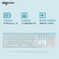 爱国者(aigo) V500薄荷绿键盘 无线键盘 静音键盘 105键PC麦拉面板笔记本电脑一体机通用 薄荷绿