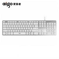 爱国者(aigo)V500有线键盘 静音 105键PC麦拉面板笔记本电脑一体机通用键盘 皓月银