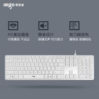 爱国者(aigo) V500贝母白键盘 有线键盘 静音键盘 105键PC麦拉面板笔记本电脑一体机全尺寸U口 贝母白