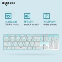 爱国者(aigo) V500薄荷绿键盘 有线键盘 静音键盘 105键PC麦拉面板笔记本电脑一体机全尺寸USB接口 薄荷绿
