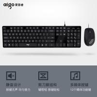 爱国者(aigo)V500曜石黑键鼠套装 有线键鼠套装 静音剪刀脚键鼠套装 笔记本电脑台式一体机带防尘膜 曜石黑