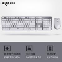 爱国者(aigo)V500皓月银键鼠套装 无线键鼠套装 静音剪刀脚键盘鼠标笔记本台式一体机办公家用 皓月银