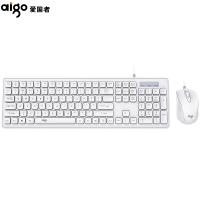 爱国者(aigo)MK8600白色 键鼠套装 有线键鼠套装 办公键鼠套装 鼠标 笔记本键盘 商务键鼠套装